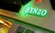 benzo_1