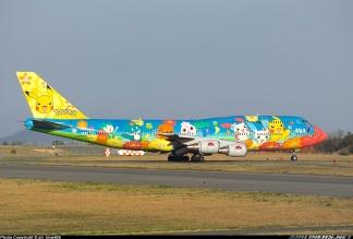 vliegtuig1
